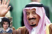 Catatan Em Saidi Dahlan: 'Salman Al-Manduriyah'