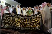 Catatan Em Saidi Dahlan: Cinderamata Raja
