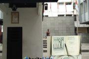 Sel Penjara Banceuy, Sejarah Terlupa Dalam Kenangan I