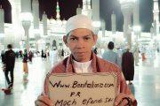 Alhamdulilah….Crew Beritalima.com Dapat Memijakkan Kaki Di Tanah Suci Mekkah.