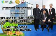 Direksi RSU Palembang Berikan Ucapan Idul Fitri 143 H