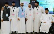 Musabaqah Hifzil Quran Tingkat Dunia Digelar di Padang