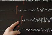 Gempa Bumi 3,3 SR Guncang Provinsi Aceh